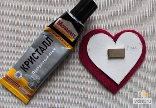 валентинка - магнит на холодильник мастер-класс