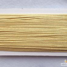 Сутаж атласный желтый (35)