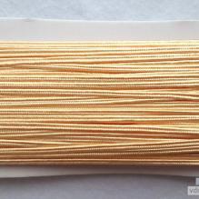Сутаж атласный розово-желтый (34)